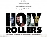 Holy Rollers movie - card counters blackjack